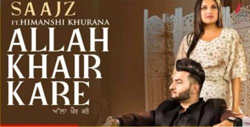 Allah Khair Kare Lyrics