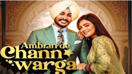 Ambran De Chann Warga Song Lyrics