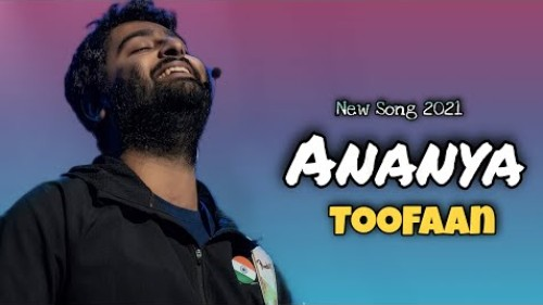 Ananya Lyrics