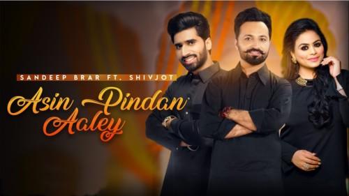Asin Pindan Aaley lyrics