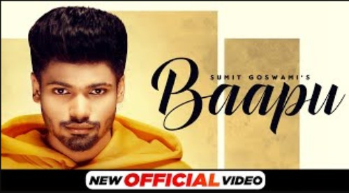 Baapu Lyrics