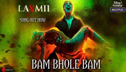 BamBholle Lyrics