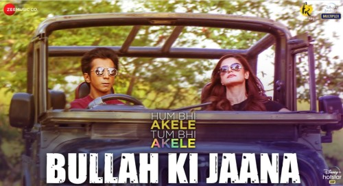 Bullah Ki Jaana Lyrics