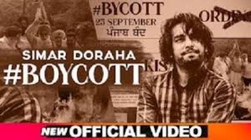 Boycott Lyrics
