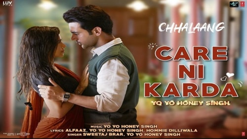 Care Ni Karda Lyrics