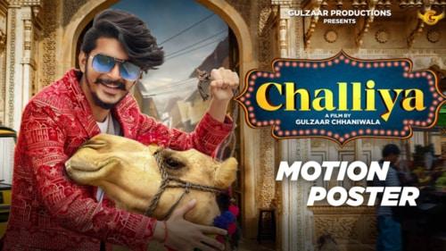 Challiya Song Lyrics