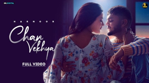 Chan Vekhya lyrics