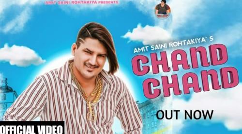 Chand Chand Lyrics