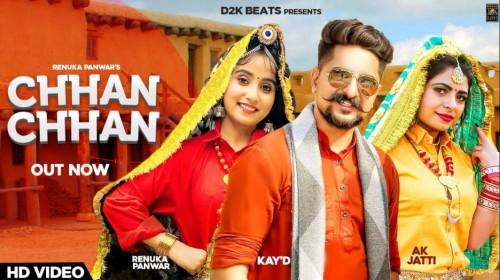 Chhan Chhan Lyrics