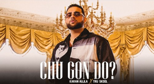 Chu Gon Do Lyrics