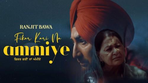 Fikar Kari Na Ammiye Lyrics