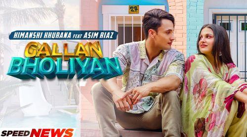 Gallan Bholiyan Song Lyrics