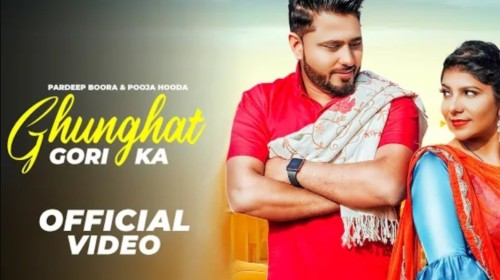 Ghunghat Gori Ka Lyrics