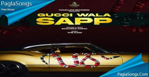 Gucci Wala Sapp Lyrics
