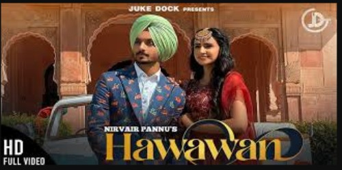 Hawawan Lyrics
