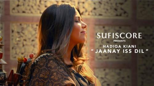 Jaanay Iss Dil Lyrics