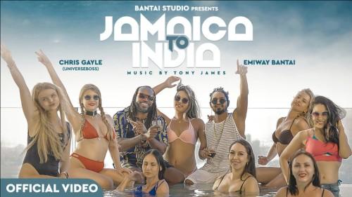Jamaica To India Song Lyrics