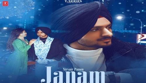 Janam lyrics