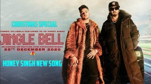 JINGLE BELL Lyrics