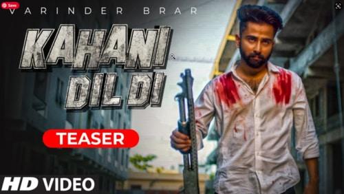 Kahani Dil Dil Lyrics