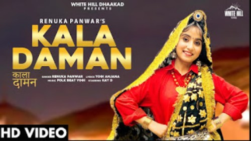 KALA DAMAN Lyrics
