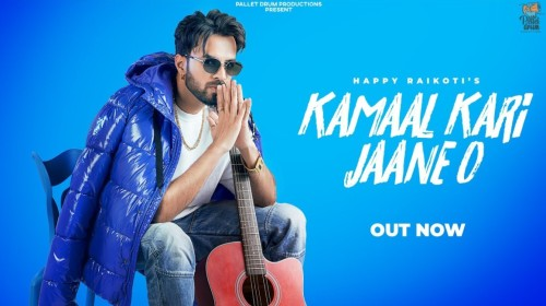 Kamaal Kari Jaane O Lyrics