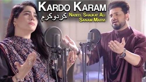Kardo Karam Naat Lyrics