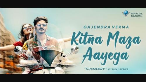 Kitna Maza Aayega lyrics