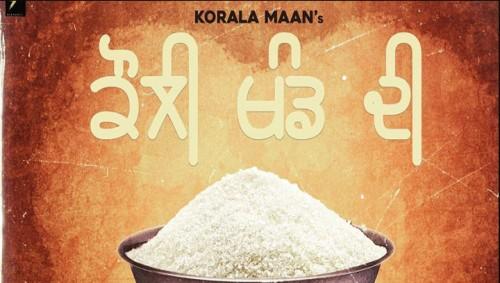 Koli Khand Di Lyrics