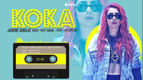 Koka  Lyrics