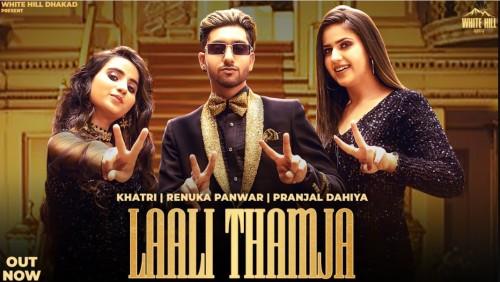 Laali Thamja Lyrics