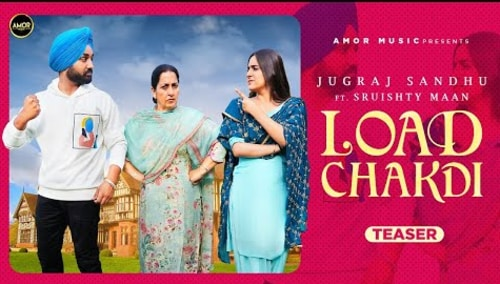 Load Chakdi lyrics