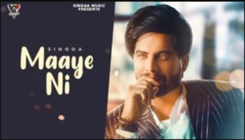 Maaye Ni Lyrics