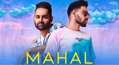 Mahal Song Lyrics
