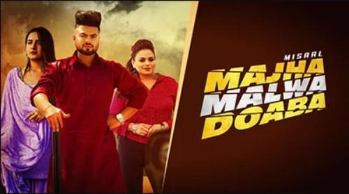Majha Malwa Doaba Lyrics
