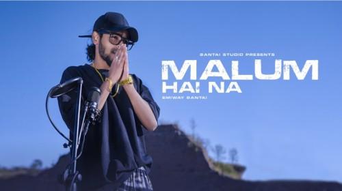 Malum Hai Na Song Lyrics
