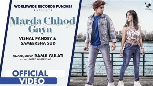 Marda Chhod Gaya Lyrics