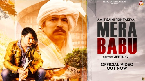 Mera Babu Lyrics