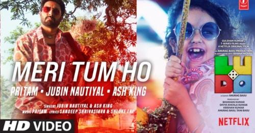 Meri Tum Ho Lyrics