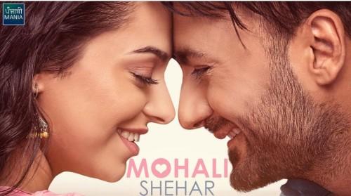 Mohali Shehar Lyrics