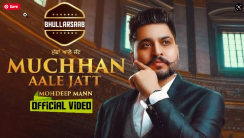Muchhan Aale Jatt Lyrics