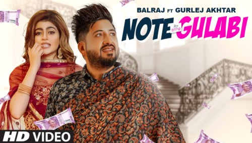 Note Gulabi lyrics