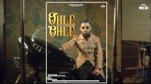 Ohle Ohle Lyrics