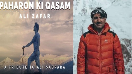 Paharon Ki Qasam Song Lyrics