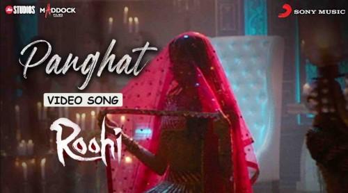 Panghat Lyrics