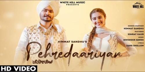 Pehredaariyan Song Lyrics