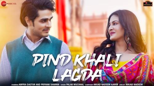Pind Khali Lagda Lyrics