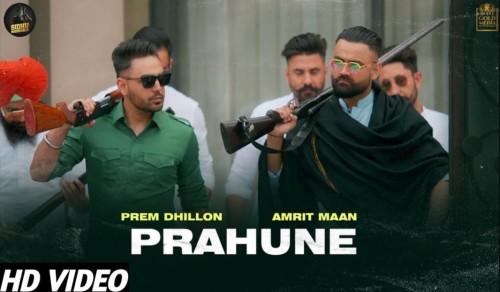 Prahune Lyrics