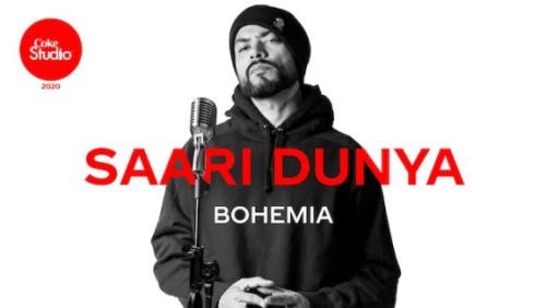 Saari Dunya Lyrics