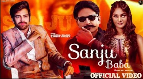 Sanju Baba lyrics